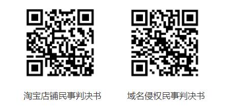微信圖片_20190402152100